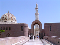 Sultan Qaboos Grand Mosque in der Haupstadt Muskat